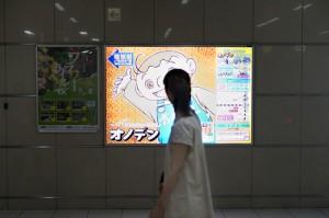 Japan_201206_12